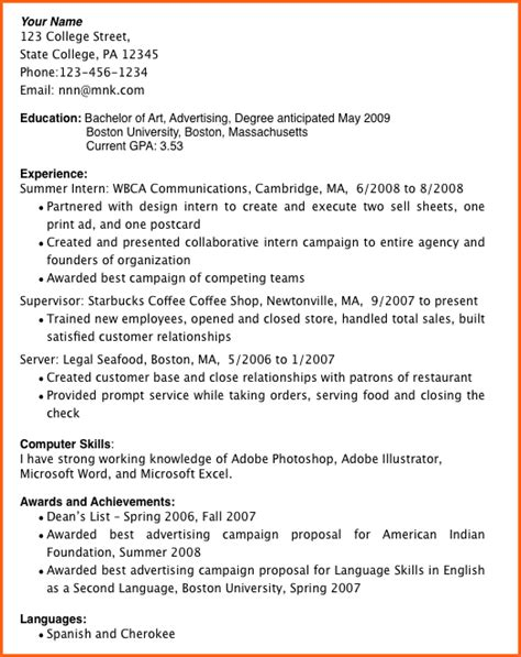 gallery of resume examples no experience college students
