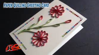 card invitation design ideas diy easy paper quilling greeting card how to make jk easy craft