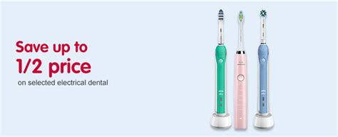 electric toothbrushes  oral   philips sonicare