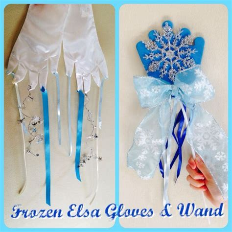 frozen diy crafts diy craft frozen elsa gloves and wand birthday crafts dress up and wands