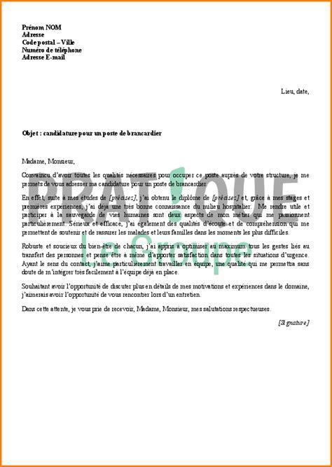 Lettre De Motivation Anglais Business Analyst 5 lettre de motivation hopital 28 images epub lettre