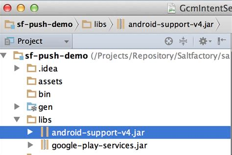node js와 play service를 이용하여 안드로이드 푸시서비스 구현하기 gcm - Android Support V4 Jar