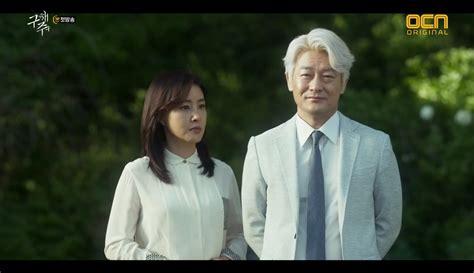 dramacool boss and me save me episode 1 recap dramacool