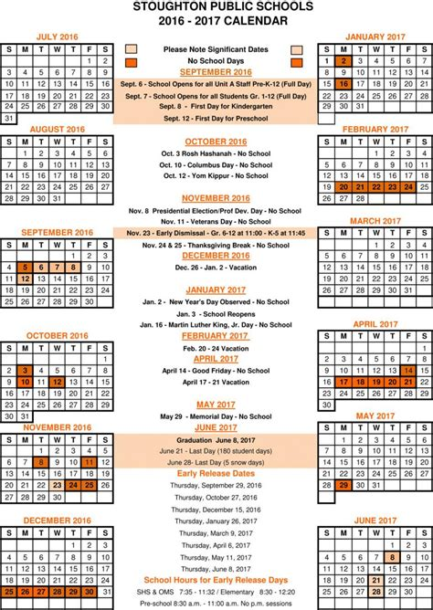 Christiana School District Calendar 2016 2017 School Calendar Early Childhood Center