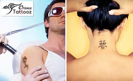 tattoo kit delhi body art tattoo removal permanent tattoo deals at orionz