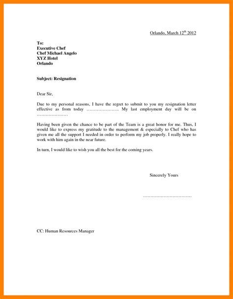 application letter commis chef employment letter of reference for landlord handbook