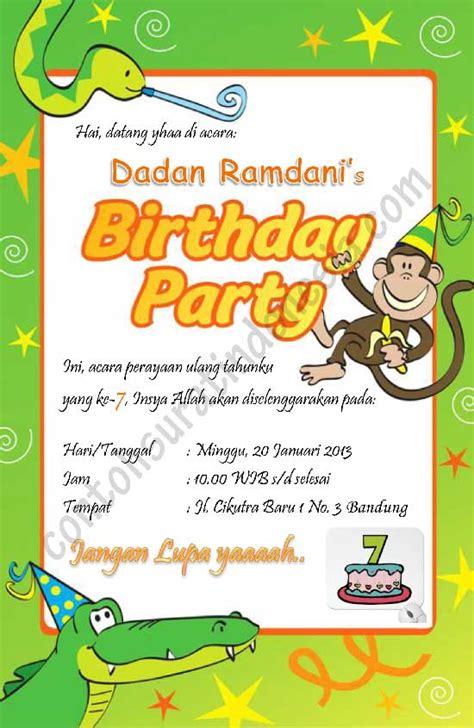 template undangan ulang tahun anak doc contoh undangan ulang tahun anak format ms word tema hewan