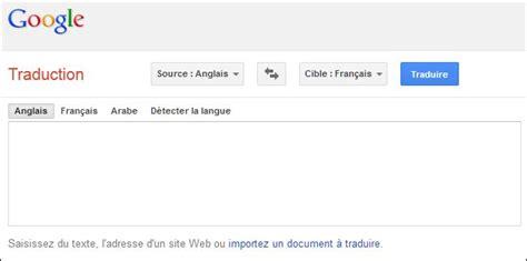 google converter ordinateurs et logiciels google traduction photo ordinateurs et logiciels