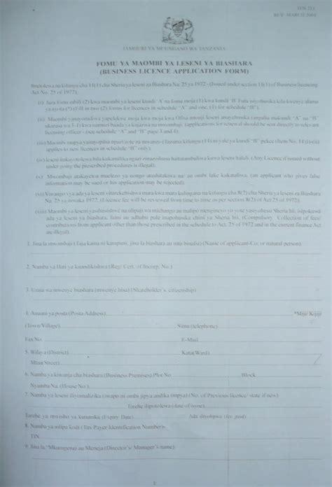 Licensing Criminal Record Exemption Regulations Gotolink