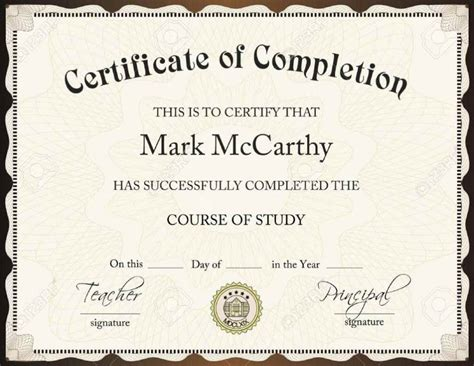 completion certificate template free downloadable certificates of completion template