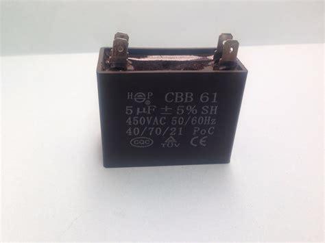 capacitor para audio mercadolibre capacitor para car audio mercadolibre 28 images capacitador cap20 para coche condensador