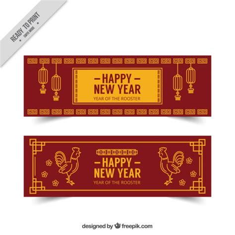 new year banner meaning new year banners with lanterns and roosters vector