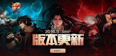 dnfgame chinese giant tencent grabs popular acronym domain domaingang