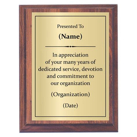 10 Years Of Service Plaque Wording by Years Of Service Plaque Custom Engraved Awards2you