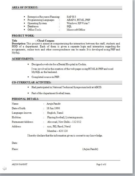 resume design sle resume sap abap sle resume corporate