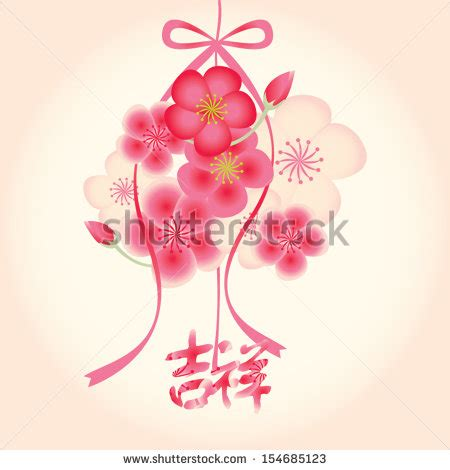 lunar new year flower images