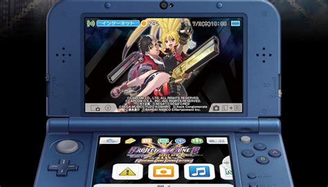X 3ds Second project x zone 2 s second 3ds theme revealed