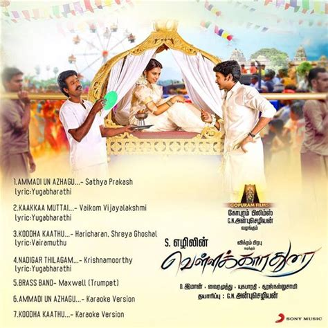 Theme Music Vellakara Durai   vellakara durai tracklist tamil movie music reviews and news