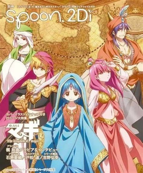 alibaba x aladdin 17 best images about magi on pinterest posts aladdin