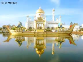 Design Home Architects Bhopal Madhya Pradesh Taj Ul Masajid Bhopal Wallpapers Tourist Places In India