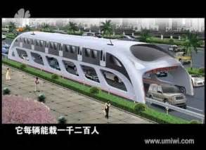 radical public transportation solution straight out of a sci fi