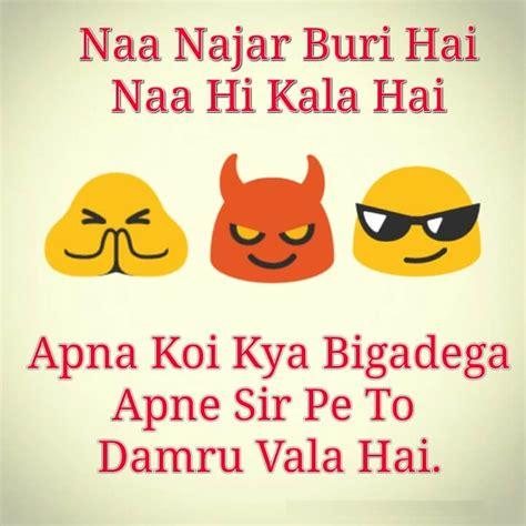 attitude dp whatsapp dp images profile pictures ienglish status