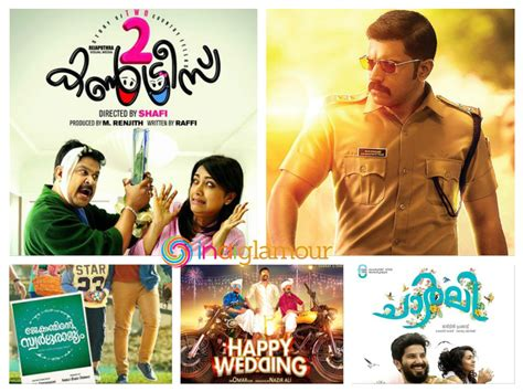 malayalam film box office 2016 box office report malayalam movies 2016 first half 2 l j