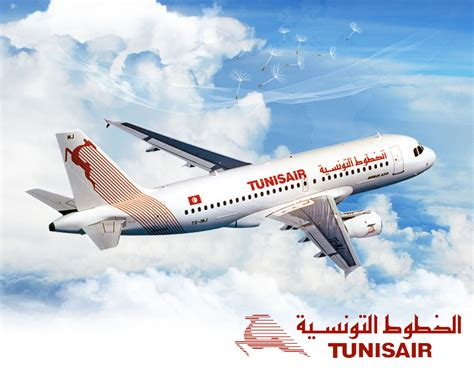 Tunik Aira by Tunisair Airlinepros