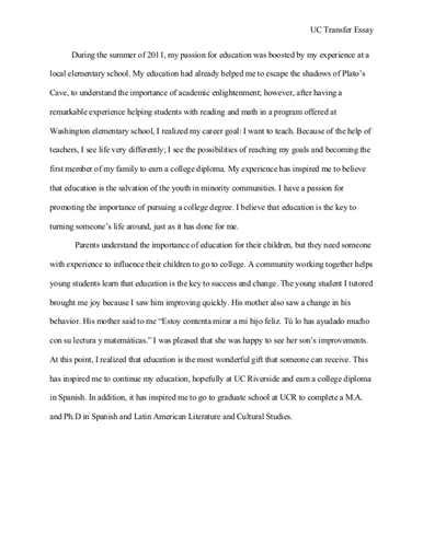 Transfer Application Essay Illinois Admissions Transfer Application Essay Illinois Admissions