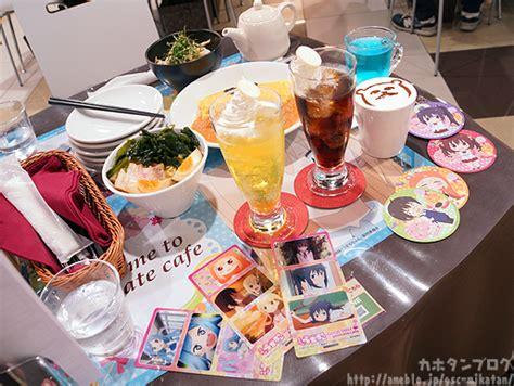 Note Book Umaru Chan By Bunka Book himouto umaru chan collaboration caf 233 kahotan s
