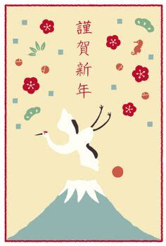 new years card japanese style design dog year happy new stock