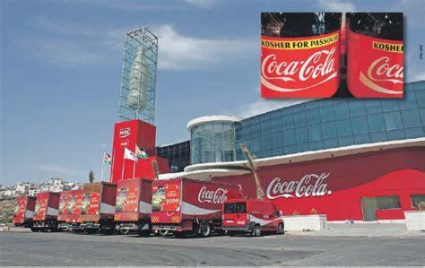 wann wurde coca cola erfunden als die cola koscher wurde