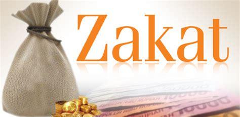 zakat fitrah zakat and zakat calculator