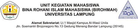 contoh surat undangan untuk majelis taklim kajian islam dan acara