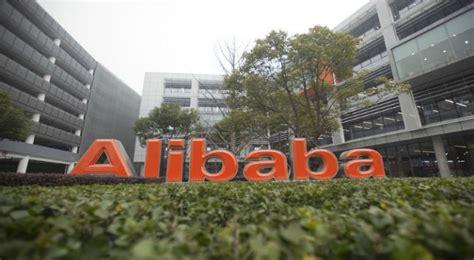alibaba qudian alibaba group files ipo 183 guardian liberty voice