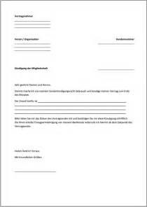 Abmeldung Schreiben Muster Schule Abmeldung Fu 223 Ballverein Vorlage Postkarte K 252 Ndigung Vorlage Fwptc