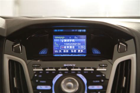 sync ford login ford microsoft introduce sync at beijing auto show