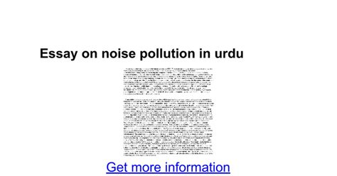 Urdu Essay On Air Pollution by Essay On Pollution In Urdu Language Docoments Ojazlink