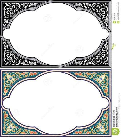 set of arabesque pattern frame border set of arabesque ribbons stock vector image of banner