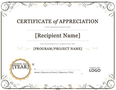 word template certificate 25 best ideas about certificate of appreciation on