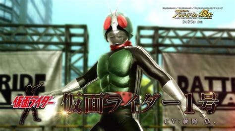 Kamen Rider Battride War Genesis Game Showa Riders Trailer Rider Preview Kamen