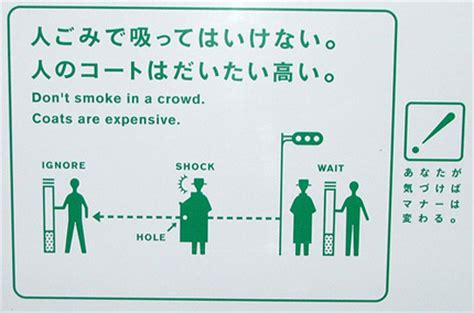 no smoking sign in japanese japan wants your travel advice i heart japan japan