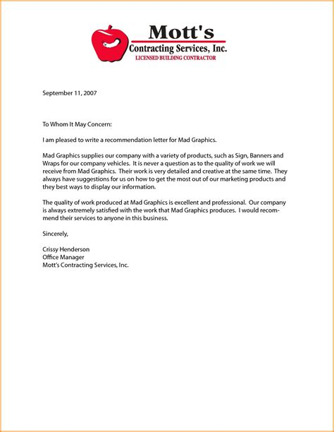 concern letter format radaircarscom