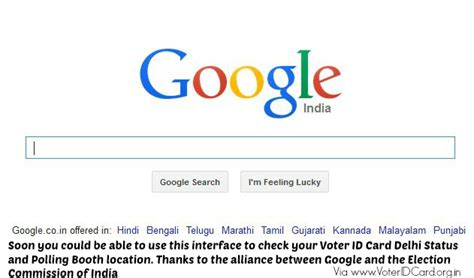 make voter card soon check your voter id card delhi status on