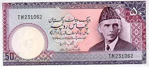 pakistan currnecy govt to weed out old currency notes pakistan dawn com