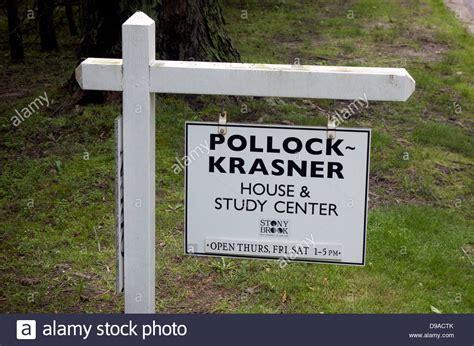 pollock krasner house pollock krasner house and study center stock photo royalty free image 57392627 alamy