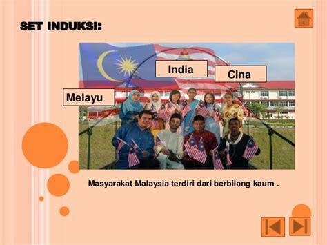 perayaan berbilang kaum di malaysia perayaan di malaysia