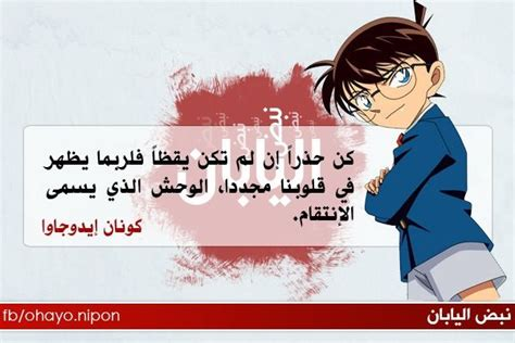 Komik Detektif Conan The Last Wizard Of The Century 17 best images about detective conan on the