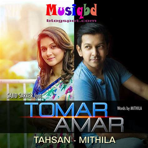 tomar amar  tahsan mithila bangla mp song
