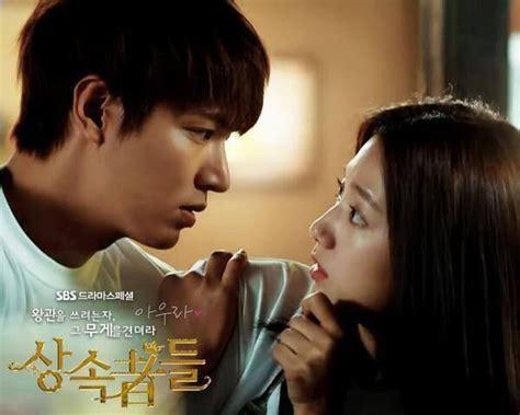 film lee min ho park shin hye heirs lee min ho park shin hye movies tv shows books